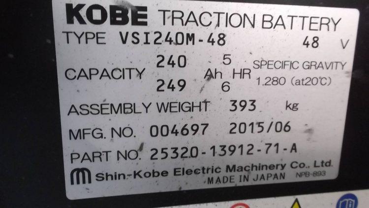 トヨタ Toyota 中古フォークリフト forklift バッテリーリーチ 2015年式 3Mマスト