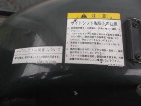 コマツ KOMATSU 中古フォークリフト forklift ディーゼル 2014年式 サイドシフト 3段フルフリーマスト 4.3Mマスト