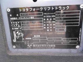 トヨタ Toyota 中古フォークリフト forklift バッテリーリーチ 2015年式 2段4Mマスト