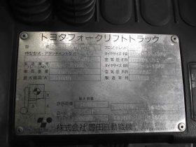 トヨタ TOYOTA 中古フォークリフト forklift