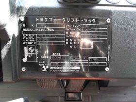 トヨタ 中古フォークリフト TOYOTA バッテリー