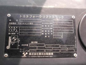 トヨタ 中古フォークリフト TOYOTA forklift