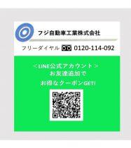 フジ自動車 フォークリフトライン公式アカウントfujiauto official line account