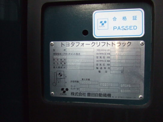 トヨタ 中古フォークリフト ウレタン バッテリー 5M