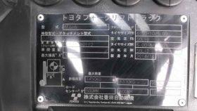 トヨタ 中古フォークリフト forklift