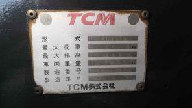 TCM 中古フォークリフト
