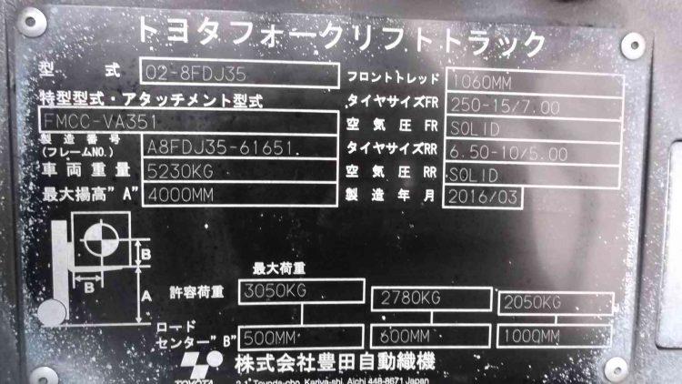 トヨタ 02-8FDJ35  ディーゼルカウンター 中古フォークリフト toyota used diesel