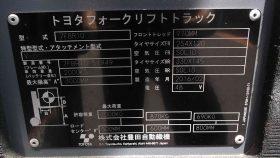 トヨタ 7FBR10 中古フォークリフト バッテリーリーチ toyota used foeklift HITACHI battery