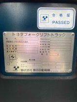 トヨタ 7FBRK10 バッテリーリーチ フォークリフト toyota reach forklift