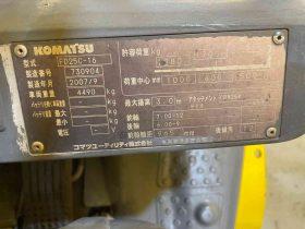 コマツ FD25C-16 中古フォークリフト ディーゼルカウンター ベールクランプ komatsu used forklift